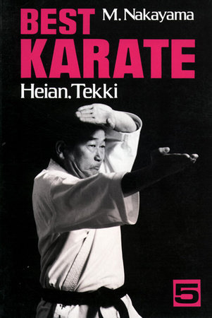 Best Karate Series